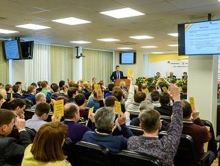 II Внеочередная отчетно-выборная конференция ППО ПАО «Уфаоргсинтез»