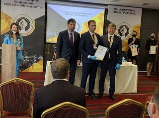 МПО «Роснефть»: VI отчетно-выборная конференция